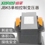 JBK5系列电梯用控制变压器