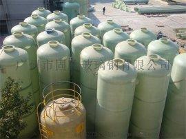 固肽广东玻璃钢罐厂