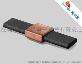 厂家定制高Q值电波钟天线方形锰锌磁棒电感天线 电波钟表线圈批发