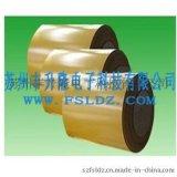 双硅离型纸 姜黄格拉辛离型纸