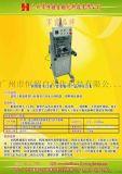 模具产品热切水口机注塑生产剪军霸品牌