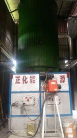 2吨燃煤导热油锅炉改造成醇基燃料锅炉
