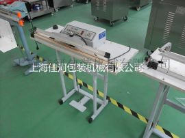 佳  SF-300简易脚踏封口机