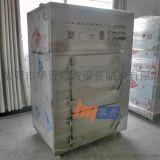 东莞华青微波设备优惠低价格小型微波干燥机