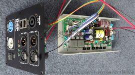 线阵音箱DSP有源功放8欧400W可全频可低音频点