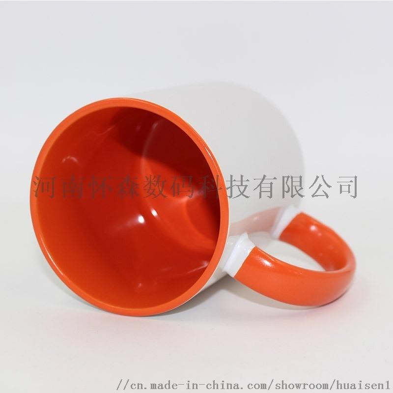 河南内彩杯热转印空白杯热转印内彩杯河南怀森马克杯