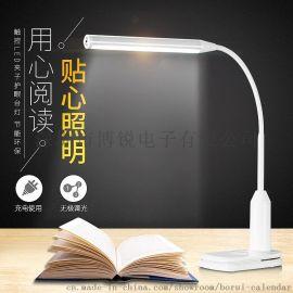 多功能夾子臺燈 LED夾子臺燈護眼 學生書桌燈