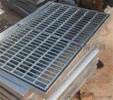 優質地溝蓋鋼格板 廠家直銷地溝蓋鋼格板 全網地溝蓋