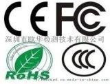 CE认证电动自行车EN15194测试具体项目