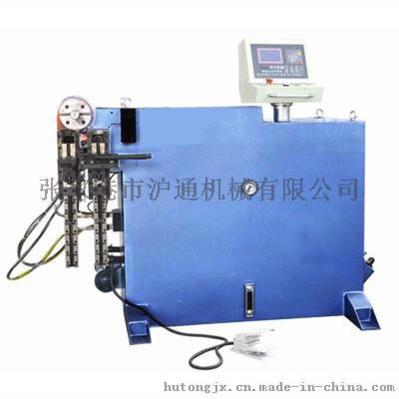 供应立式弯管机专业制造厂家