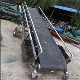 爬坡皮带输送机 移动式带式输送机曹