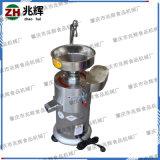 商用中小型米糊磨漿渣料分離機器 芝麻豆漿加工設備