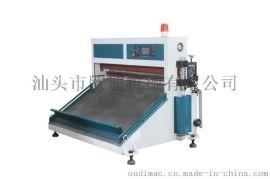 薄膜板材高速自动切片机