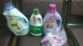 大同拼多多商家汰漬洗衣液貨源供應