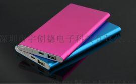 可爱便携式礼品手机充电宝移动电源工厂定制