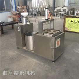 小型豆腐机 全自动豆腐机豆制品设备厂家