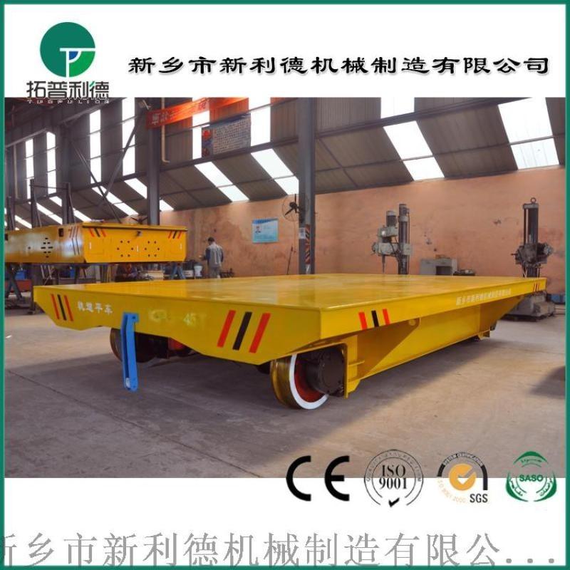 大噸位電動平車實力廠家生產電纜捲筒軌道平車