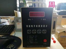 智能电子皂膜流量计LB-2020B
