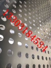 冲孔板 不锈钢冲孔板 铝板冲孔网