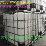 瑞杉直销1500L吨桶储存各种液体介质不渗漏