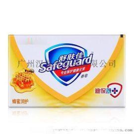 盐城舒肤佳香皂货源长期批i发 广州厂家正规货源