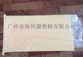 25KG添加剂纸塑袋55*85化工纸袋牛皮纸袋