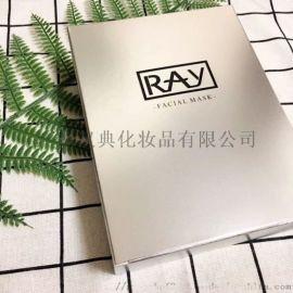 呼和浩特RAY面膜厂家直销 优质一手货源