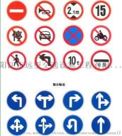 高州道路标志牌 分向指示牌规格来电定做