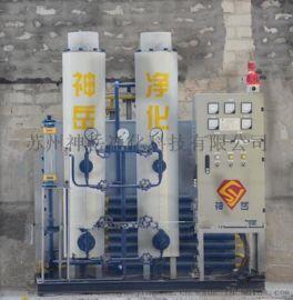 神岳氨分解制氢设备 粉末冶金行业氨分解设备
