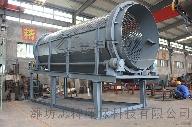 廠家直銷大型無軸滾筒篩設備/有機肥篩選設備批發