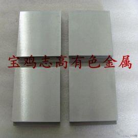 钼合金板  镧钼板  TZM板  钛锆钼合金板
