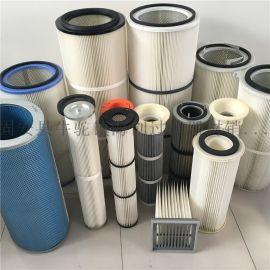 阻燃滤芯 吊装阻燃除尘滤筒 定制各种滤芯滤筒厂家