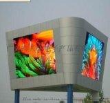 产地货源户外LED显示屏户外广告大屏幕