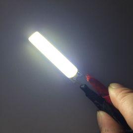 COB光源手电筒COB白光红光绿光蓝光COB