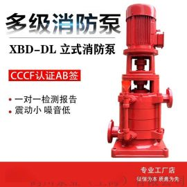 3CF认证喷淋泵消防增压稳压设备LG立式多级消防泵