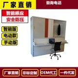 小户型电动隐形床电动隐形床安装方法