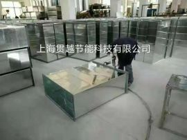 上海**的白铁皮风管加工厂家(通风排烟新风管道制作)