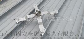 屋面防坠落装置支架安装