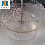 建筑级羟丙基甲基纤维素醚,HPMC纤维素醚
