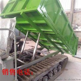 3吨履带运输车  苗圃履带运输车价格