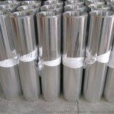 1060純鋁管道保溫鋁卷