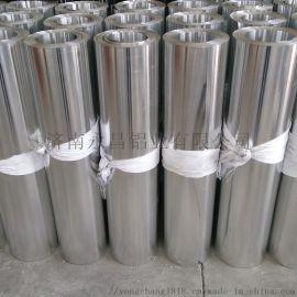 1060纯铝管道保温铝卷