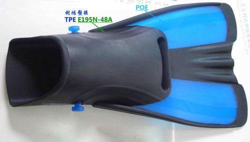 高性能tpe/tpr蛙鞋(E195N-35A)