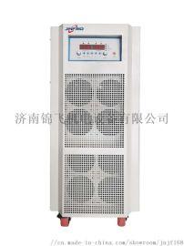 稳频稳压电源|济南锦飞机电设备有限公司