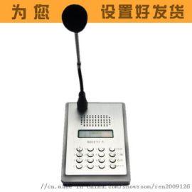 IP网络紧急求助对讲系统学校  银行岗亭监狱远程广播寻呼对讲器