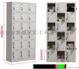 咸阳哪里有卖铁皮文件柜档案柜13772489292