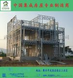湖北省武汉市轻钢别墅生产厂家