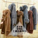 女裝走份貨源迪蘭摩爾羊絨大衣18款折扣女裝尾貨