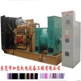 東莞2000kw發電機轉換櫃 康明斯發電機組