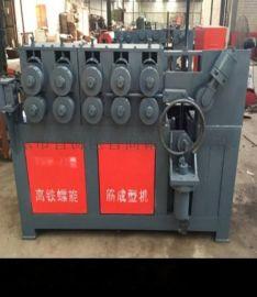 重庆云阳县螺旋筋成型机钢筋打圈机